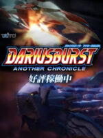 Dariusburst: Another Chronicle — 2010 at Barcade® in Detroit, Michigan | Game flyer graphic